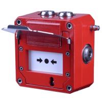 STExCP8-BG Ручной взрывозащищенный пожарный извещатель