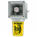 HAB121RTH Аварийный звуковой сигнализатор и проблесковый маяк