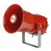 STExL1F PA Взрывозащищенный аварийный громкоговоритель 15 Вт