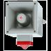 HAL121X Аварийный звуковой сигнализатор и ксеноновый маяк