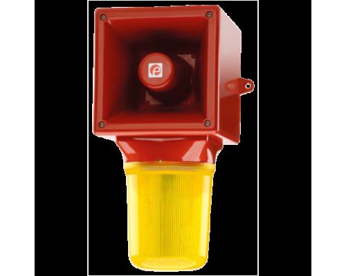 AB121STR Аварийный звуковой оповещатель и ксеноновый строб-маяк