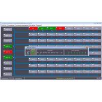ROXTON Soft Программный комплекс