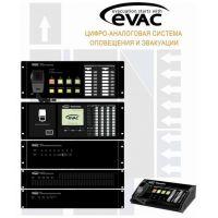EVAC Система эвакуации